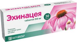 ЭХИНАЦЕЯ 200мг N30 таб. ФармВИЛАР НПО