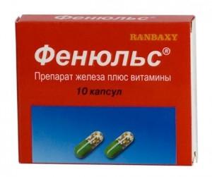 ФЕНЮЛЬС N10 капс. Ranbaxy