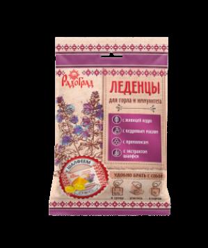 ЛЕДЕНЦЫ живичные Радоград в саше-пакете, с прополисом (шалфей на сахаре)