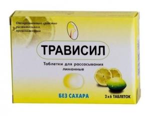 ТРАВИСИЛ N16 таб. д/рассасывания Лимон Плетхико Фармасьютикалз Лтд