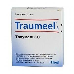 ТРАУМЕЛЬ С 2,2мл N5 р-р д/инъекций амп. Biologische Heilmittel Heel GmbH