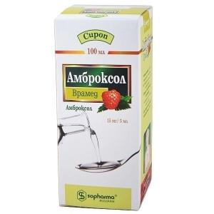 АМБРОКСОЛ 15мг/5мл 100мл сироп Софарма