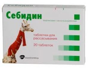 СЕБИДИН N20 таб. GlaxoSmithKline Pharmaceuticals S.A.