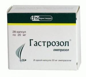 ГАСТРОЗОЛ 20мг N14 капс. кишечнорастворимые Фармстандарт-Лексредства