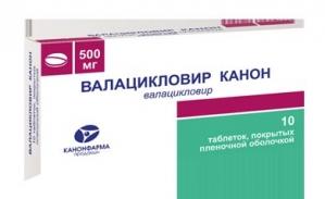 ВАЛАЦИКЛОВИР КАНОН 500мг N10 таб. покрытые пленочной оболочкой Канонфарма