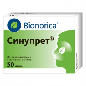 СИНУПРЕТ N50 таб. покрытые оболочкой/драже Bionorica SE