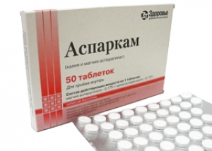 АСПАРКАМ N50 таб. Здоровье Фарм. компания ООО (Украина)