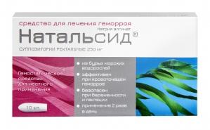 НАТАЛЬСИД 250мг N10 суппозитории ректальные Нижфарм