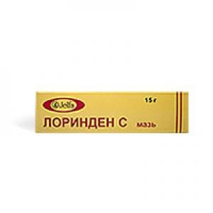 ЛОРИНДЕН C 15г мазь Ельфа А.О. Фармзавод