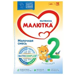 МАЛЮТКА 2 600г смесь молочная упак. Nutricia Россия 6+