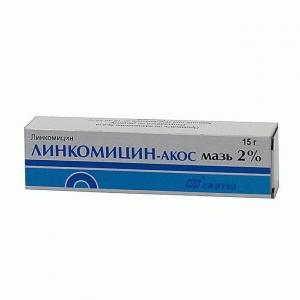 ЛИНКОМИЦИН 2% 15г мазь д/наружного применения Синтез