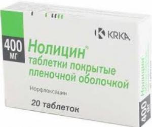 НОЛИЦИН 400мг N20 таб. покрытые пленочной оболочкой КРКА-Рус