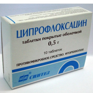 ЦИПРОФЛОКСАЦИН 500мг N10 таб. покрытые пленочной оболочкой Синтез
