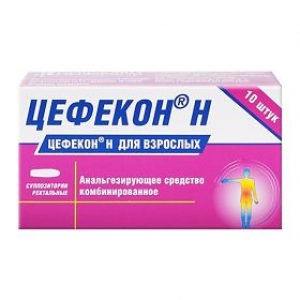 ЦЕФЕКОН Н N10 суппозитории Нижфарм