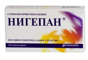 НИГЕПАН N10 суппозитории ректальные Нижфарм