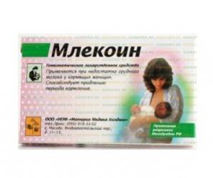 МЛЕКОИН 10г гранулы гомеопатические Материа Медика Холдинг НПФ ООО