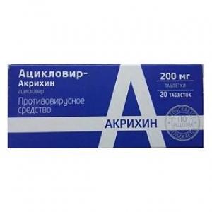 АЦИКЛОВИР- АКРИХИН 200мг N20 таб. Акрихин
