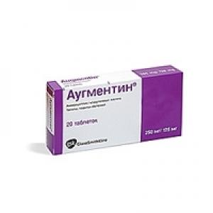 АУГМЕНТИН 250мг+125мг N20 таб. покрытые пленочной оболочкой SmithKline Beecham Pharmaceuticals