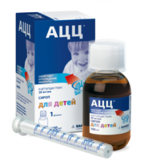 АЦЦ 20мг/мл 100мл сироп Pharma Wernigerode GmbH