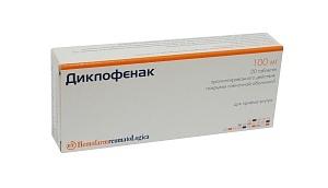 ДИКЛОФЕНАК РЕТАРД 100мг N20 таб. пролонгированного действия покрытые пленочной оболочкой Хемофарм