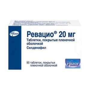 РЕВАЦИО 20мг N90 таб. Pfizer PGM