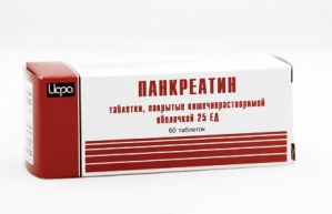 ПАНКРЕАТИН 25ЕД N60 таб. покрытые кишечнорастворимой оболочкой Ирбитский химфармзавод ОАО