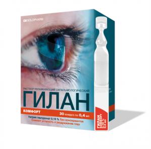 ГИЛАН КОМФОРТ капли глазные 0,4мл N30 Гротекс