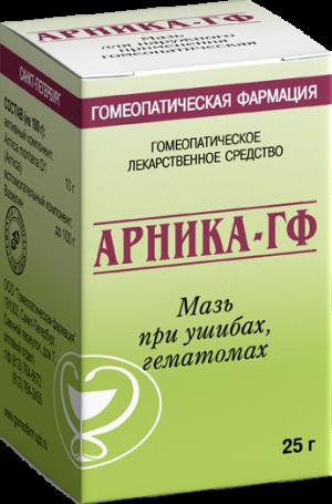 АРНИКА-ГФ 25г мазь д/наружного применения гомеопатическая Гомеопатическая фармация