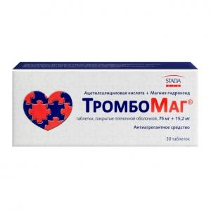 ТРОМБОМАГ 75мг+15,2мг N30 таб. покрытые пленочной оболочкой Хемофарм