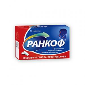 РАНКОФ N10 таб. ФармВИЛАР НПО
