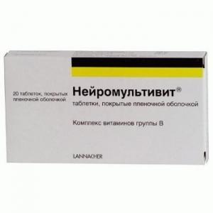НЕЙРОМУЛЬТИВИТ N20 таб. покрытые пленочной оболочкой G.L.Pharma