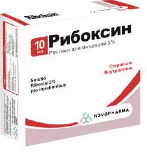 РИБОКСИН 2% 10мл N10 р-р д/инъекций