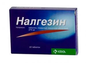 НАЛГЕЗИН N10 таб. покрытые пленочной оболочкой КРКА, д.д., Ново место