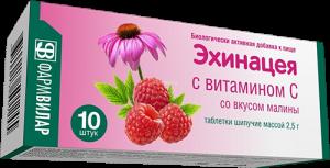 ЭХИНАЦЕЯ С ВИТАМИНОМ С таб. шипучие N10 ФармВИЛАР НПО