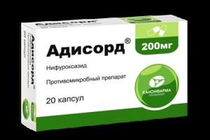 АДИСОРД 200мг N20 капс. Канонфарма