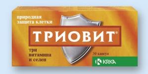 ТРИОВИТ N30 капс. КРКА-Рус