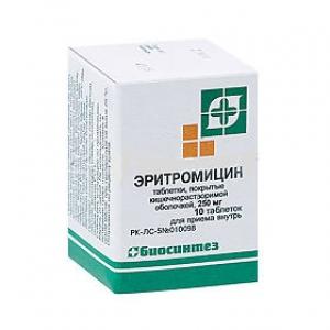 ЭРИТРОМИЦИН 250мг N10 таб. Биосинтез