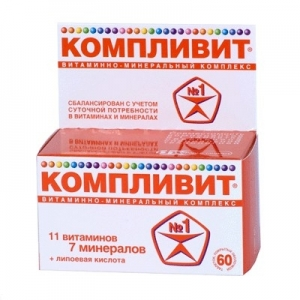 КОМПЛИВИТ N60 таб. покрытые оболочкой Фармстандарт-УфаВИТА