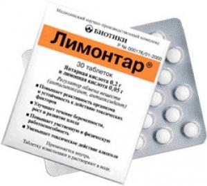 ЛИМОНТАР N30 таб. Биотики