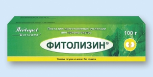ФИТОЛИЗИН 100г паста для приготовления суспензии для приема внутрь Гербаполь