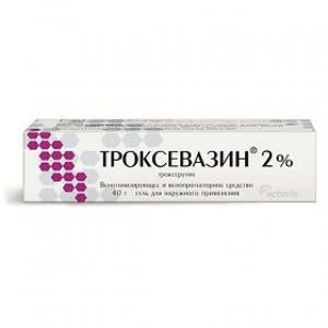 ТРОКСЕВАЗИН 2% 40г гель д/наружного применения Балканфарма-Троян АД