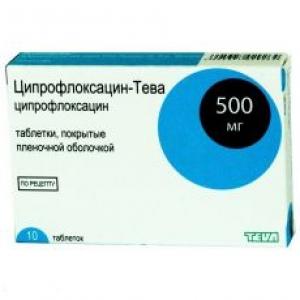 ЦИПРОФЛОКСАЦИН-ТЕВА 500мг N10 таб. покрытые пленочной оболочкой Teva Pharmaceutical Works Co. Ltd.