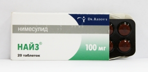 НАЙЗ 100мг N30 таб. Dr. Reddy.s Laboratories Ltd.