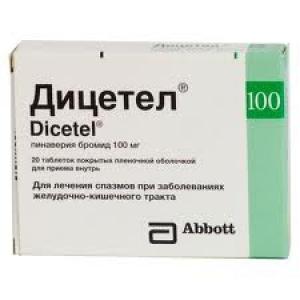 ДИЦЕТЕЛ 50мг N20 таб. покрытые пленочной оболочкой Abbott Healthcare SAS