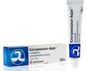 КЛОТРИМАЗОЛ- АКРИХИН 1% 20г мазь д/наружного применения Акрихин