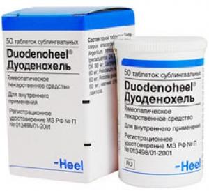 ДУОДЕНОХЕЛЬ N50 таб. д/рассасывания Biologische Heilmittel Heel GmbH