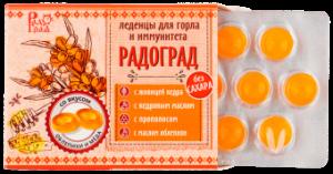ЛЕДЕНЦЫ живительные Радоград (облепиха и мед на изомальте)