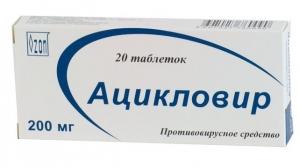 АЦИКЛОВИР БЕЛУПО 5% 10г крем Белупо