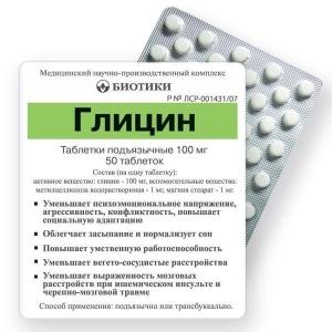 ГЛИЦИН 100мг N50 таб. подъязычные Биотики