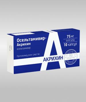 ОСЕЛЬТАМИВИР-АКРИХИН 75мг N10 капс. Акрихин